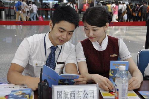 """国航西南地面服务部推广""""安全生产月""""活动"""