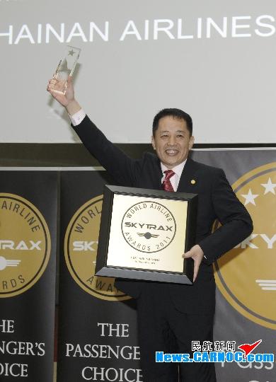 海南航空陈明不再担任董事长 资源整合再提速