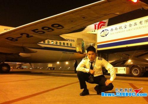 国航西南机长:再见,我心中永远的B737!