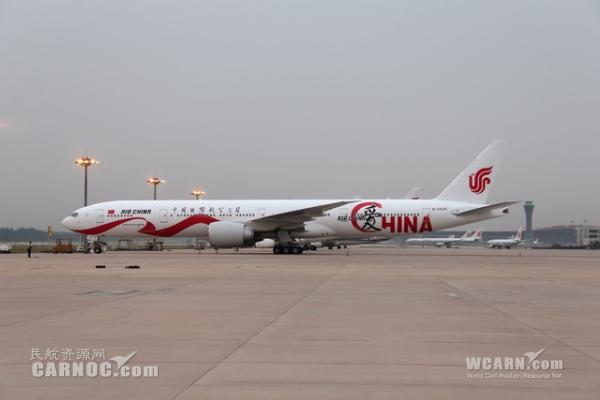 国航777-300ER彩绘飞机抵达北京 首飞京沪线
