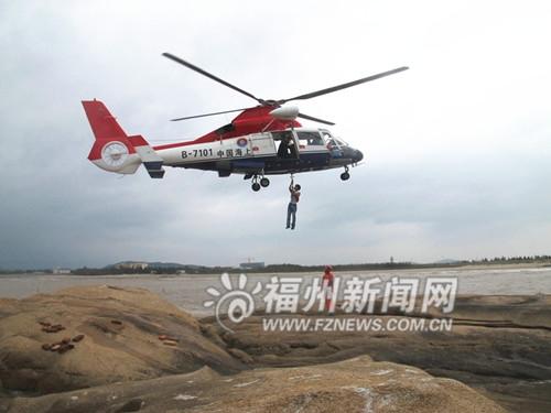 长乐漳港10名外地游客被困海上 直升机出动救回