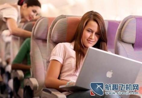 机上wifi让飞机更智能