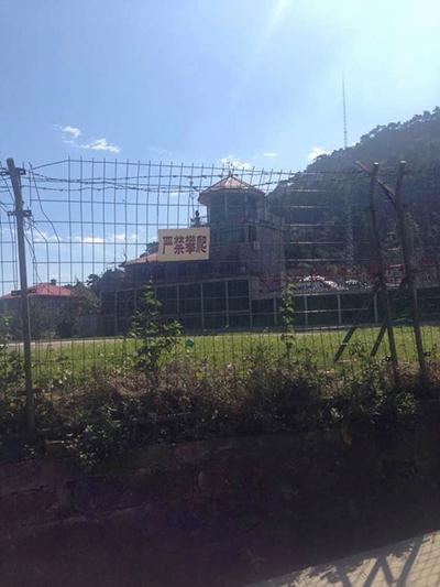 庐山直升机空中游因未过审批被叫停 12月或重启