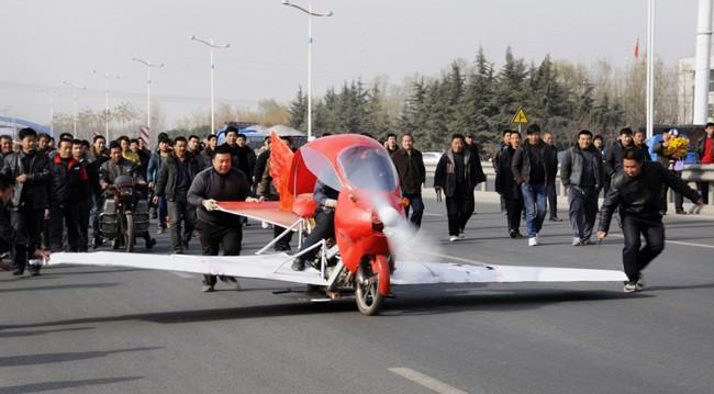 揭秘中国自制飞机的那帮人
