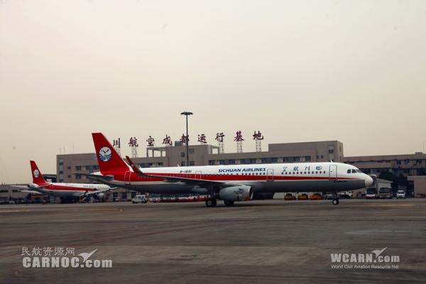 a321飞机抵达成都 川航机队规模升至91架
