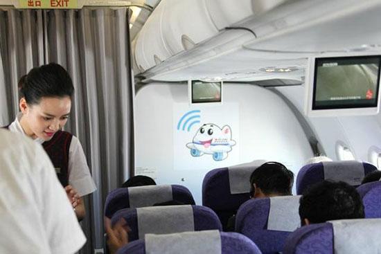飞机上能链接wifi