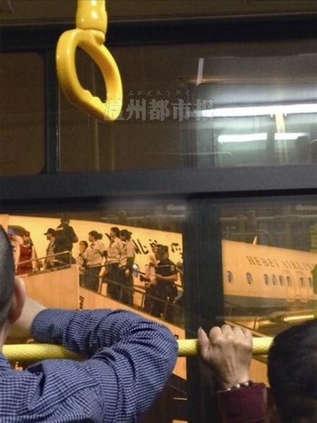 福鼎副市长儿子乘机殴打安全员被行政拘留5天
