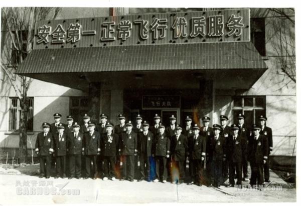 【史说民航】新疆民航安全飞行奖章的背后