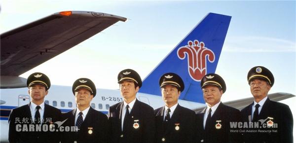 航迹璀璨――安全飞行奖章的背后