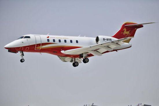 汉华航空挑战者飞抵珠海 首秀中国航展