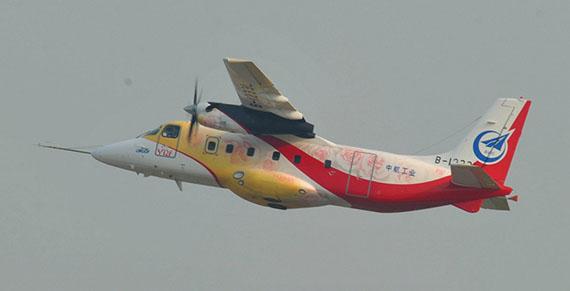 中航工业直升机公司哈飞出品的运-12f新一代通用支线涡桨飞机参展,据