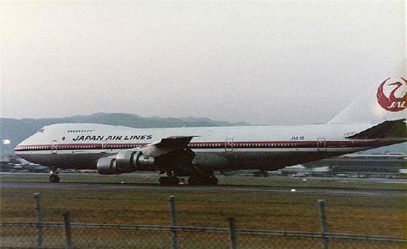 图为事故飞机波音-747