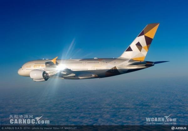 空客380座位平面图