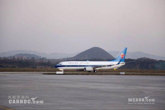 南航贵州引进第16架飞机 2020年飞机数达35架