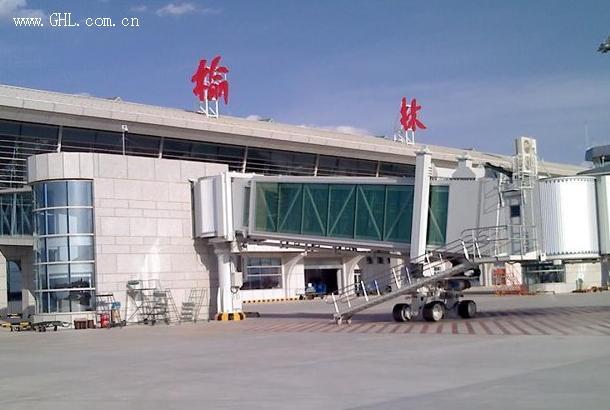 榆林机场将成西北首家有3架过夜运力的机场