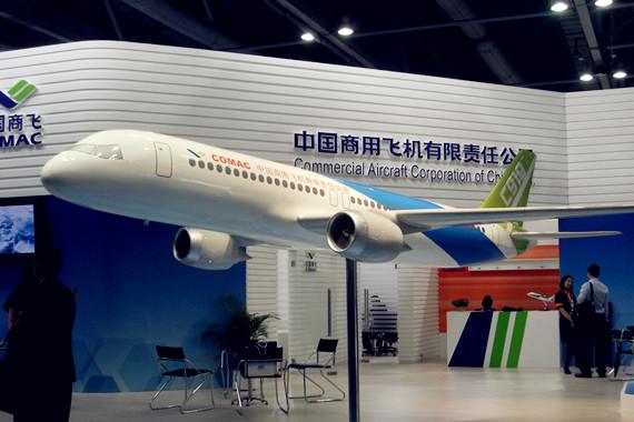 资料图:国产大飞机c919整机模型