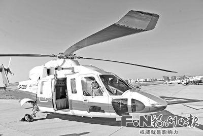 最牛救助直升机安家福州 可自动搜寻悬停