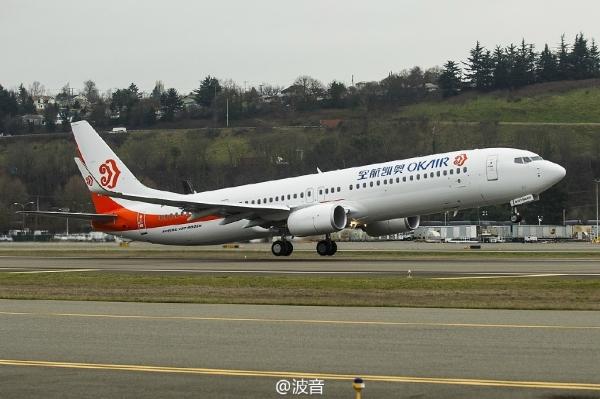"""图:当地时间1月27日上午,即将交付奥凯航空的中国首架波音737-900ER飞机在西雅图顺利完成了首次客户飞行。   奥凯航空有限公司(Okay Airways Company Limited,简称""""奥凯航空"""")将接收中国首架波音737-900ER飞机。   波音公司官方微博消息,当地时间1月27日上午,即将交付奥凯航空的中国首架波音737-900ER飞机在西雅图顺利完成了首次客户飞行(C1 flight)。""""首次客户飞行""""即由客户飞行员驾驶完成的首次"""