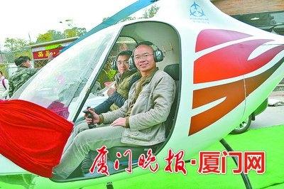 厦门3小伙自制直升机 厨房排气扇改造成尾翼