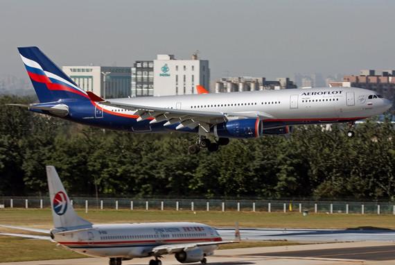 航企削减国际航班