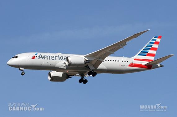 美航将用787飞机执飞上海-达拉斯直航航班