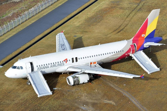 公司一架a320客机在日本广岛一机场降落时偏离跑道