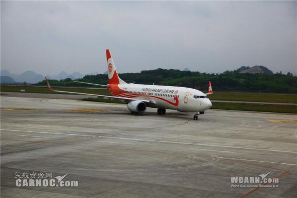 福州至贵阳fu6511航班顺利抵达贵