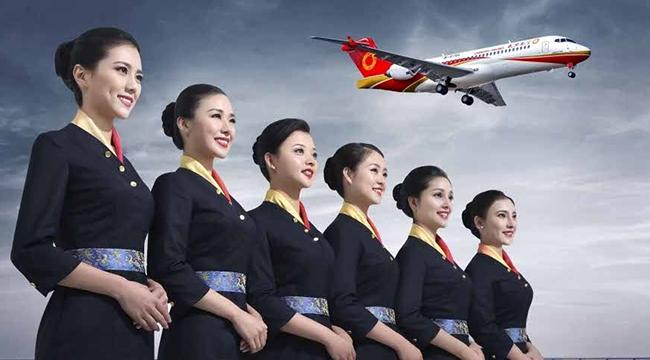 成都航空发布2015年新制服