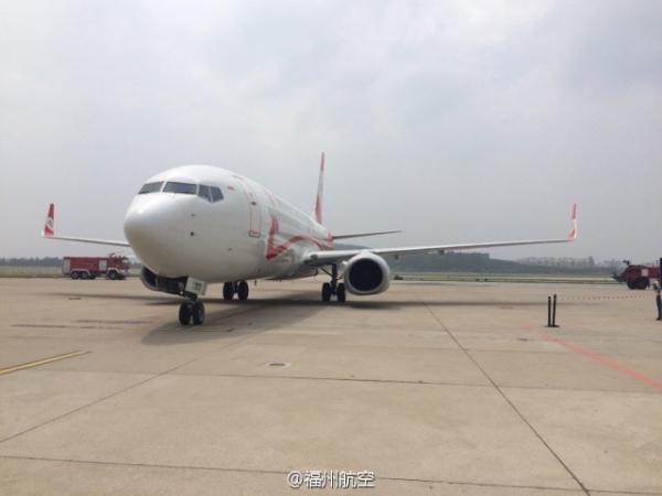 福州航空第五架飞机入列 新开福州=青岛航线