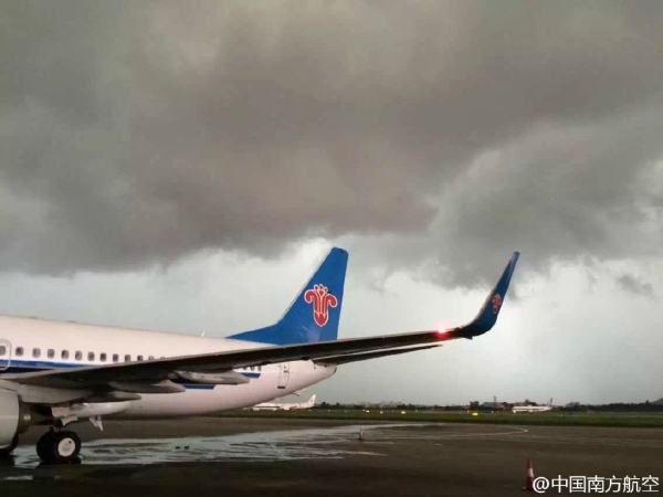 雷雨君到访广州 白云机场部分航班受影响