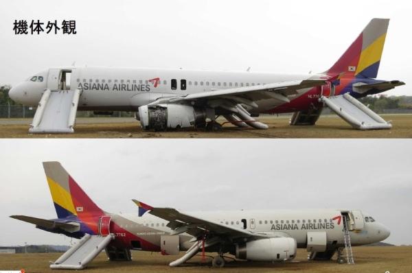 韩亚航空oz-162事故初探