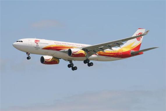中国航空公司的空客a330客机
