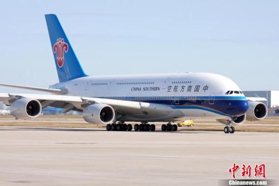 53从广州白云国际机场飞往美国洛杉矶