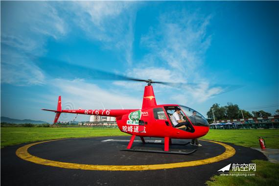 江苏开多条直升机体验游线路 低空游成新宠