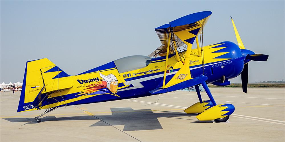 2015通航大会 各型参展飞机陆续抵达