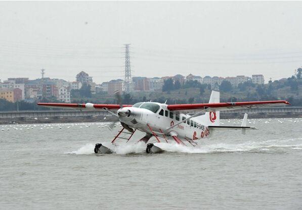 图:水上飞机