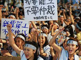 空姐罢工,史上颜值最高的示威
