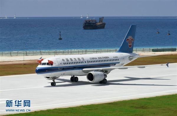 南沙岛礁机场是否军用? 国防部:功能为综合性