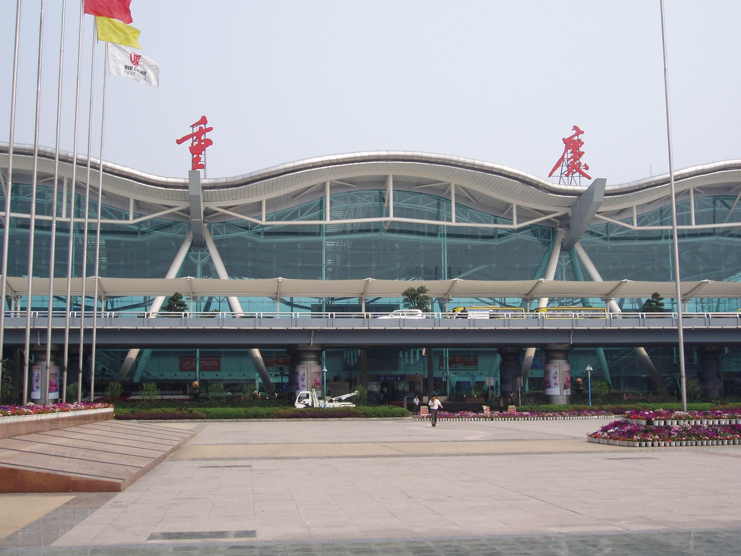 重庆机场停机位不足 局方向外航发布安全提示