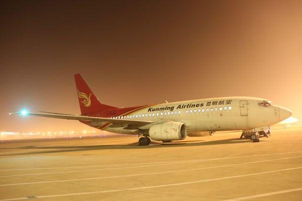 该架飞机是昆明航空与北京集安航空资产管理有限公司