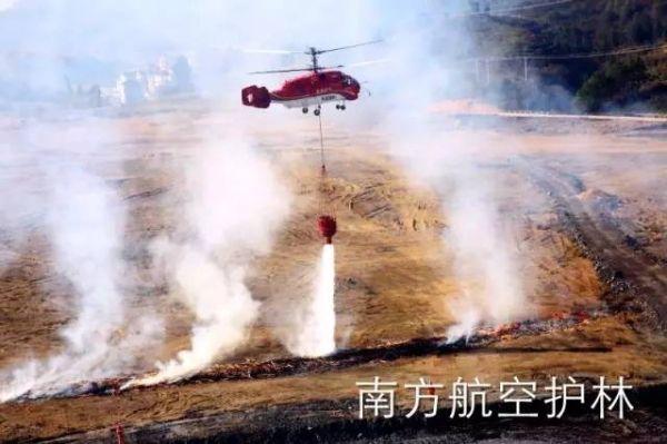 """浙江2架直升机""""火场""""炫技!联合扑救森林火灾"""