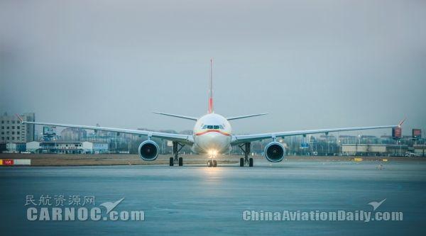天津航空首架自主引进A330抵津 将执飞洲际航线
