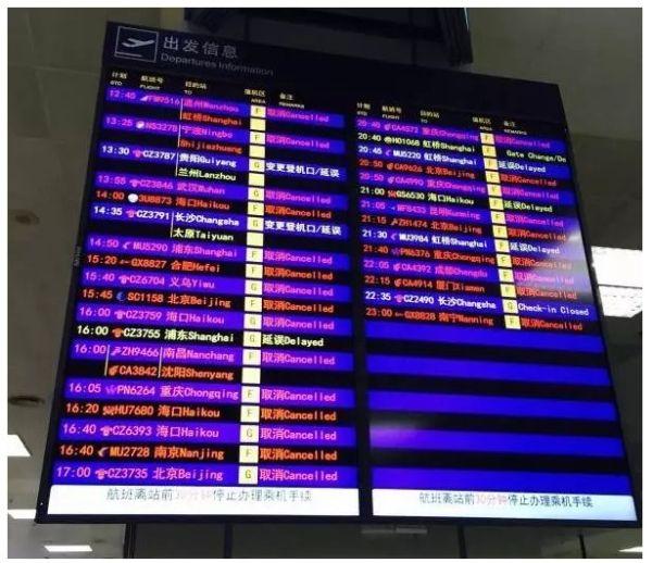 """航班延误,别轻易推给""""天气"""""""
